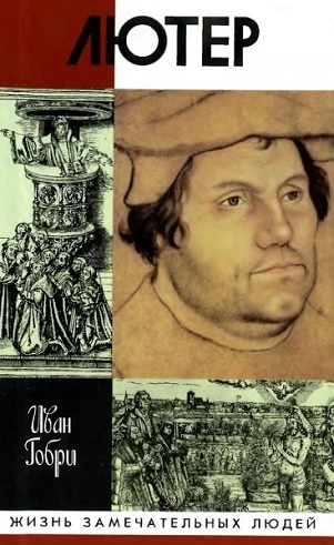 IvanGobry-Luther-book-00