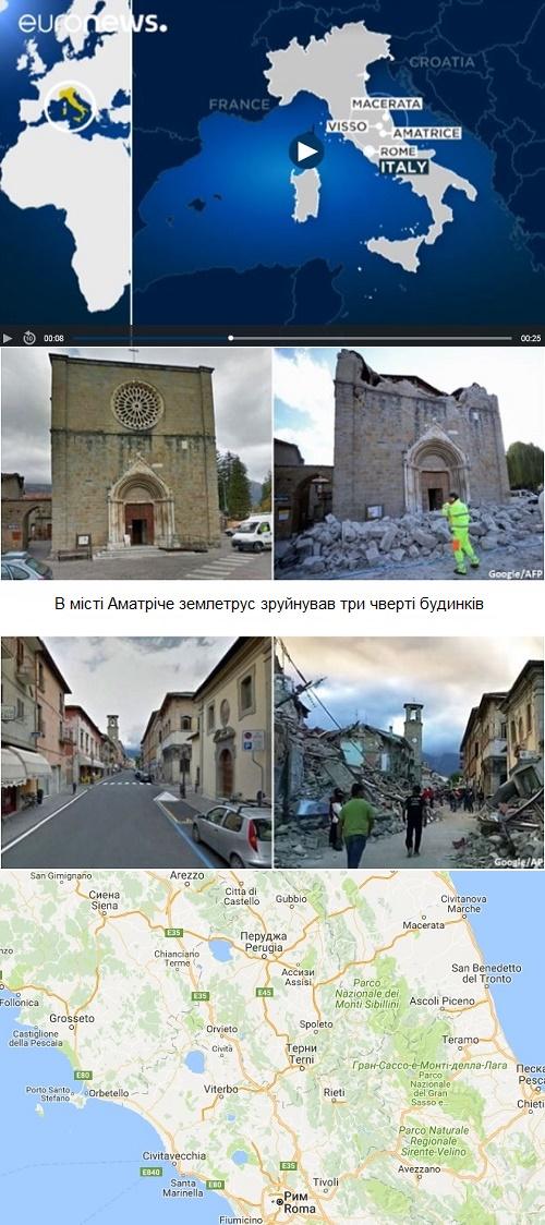 Assisi-false-ecumenism-2016-02