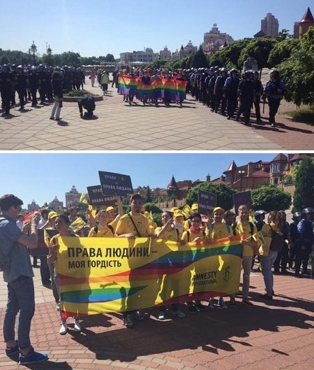 Gey-demonstration-kyiv-2015-00