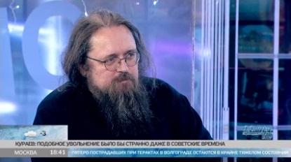 deacon-kuraev-3
