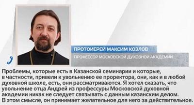 deacon-kuraev-kozlov-2
