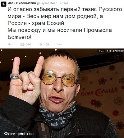 ohlobystin-satanist-00
