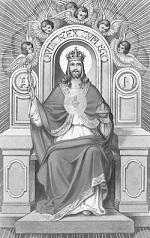 Christ_King_150_1
