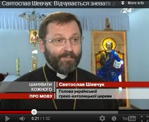 Shevchuk_mova_300_1.jpg